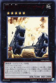 card100003338_1