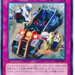 card100011501_1