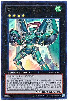 card100011711_1