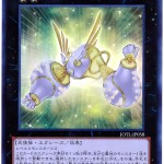 card100012594_1