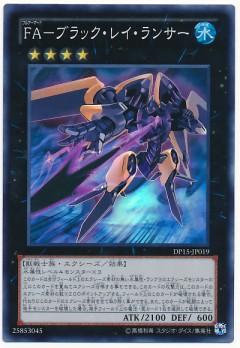 card100015021_1