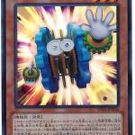 card100015454_1