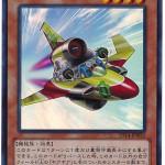 card100015455_1