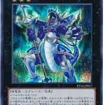 card100015896_1