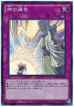card100028638_1