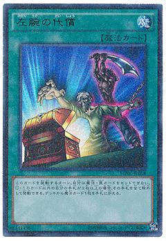 card100031090_1
