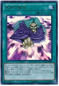 card100036853_1