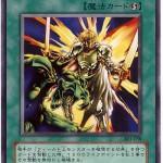 card1000782_1