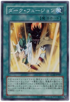 card1001905_1