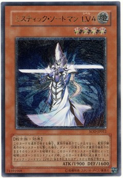 card73709072_1