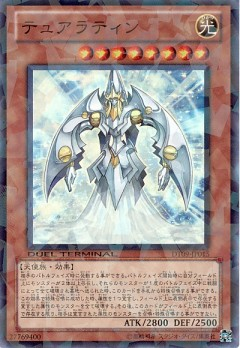 card73709304_1