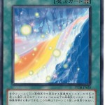 card73713554_1