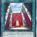 card73715504_1