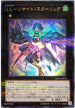 dble-015