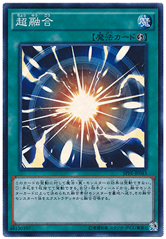 spfe-043