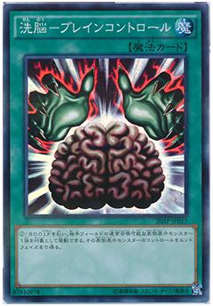 20ap-017