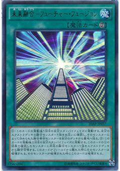 20ap-037