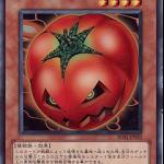 card100001085_1