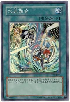 card100002260_1