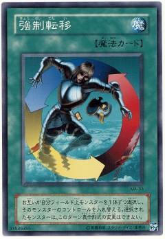 card100002410_1
