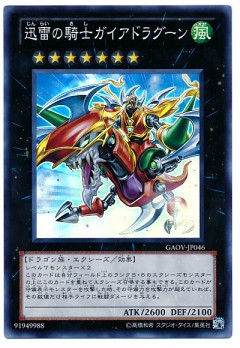 card100003565_1