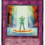 card100003891_1