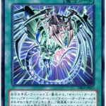 card100004159_1