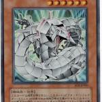 card100005947_1