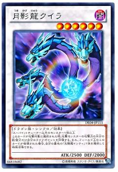card100006576_1