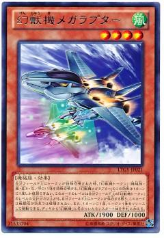 card100011438_1