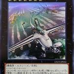 card100011477_1
