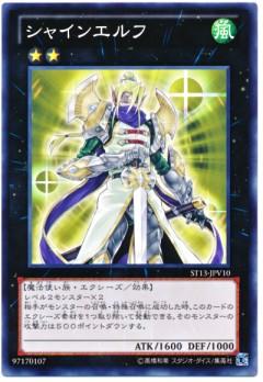 card100011863_1