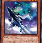 card100012524_1