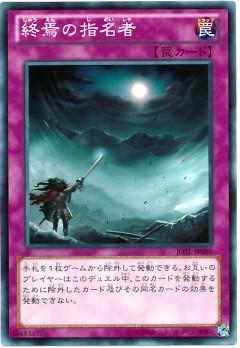 card100012617_1