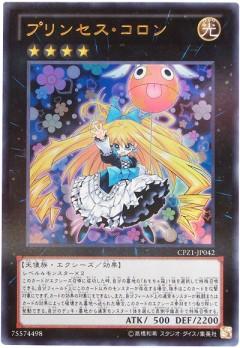 card100014225_1