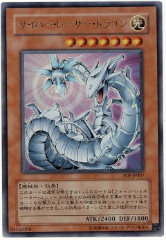 card100014880_1