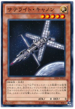 card100015540_1