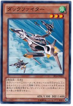 card100015908_1