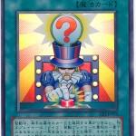 card100017120_1