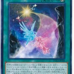 card100017682_1