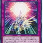 card100017825_1