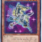 card100018816_1