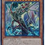 card100020257_1