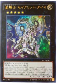 card100020307_1