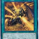 card100020319_1