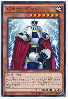 card100021075_1
