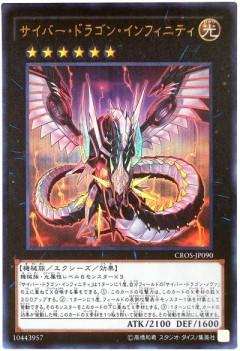 card100021516_1