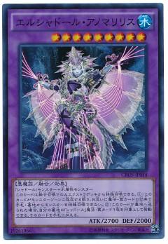 card100021525_1
