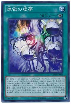 card100022907_1