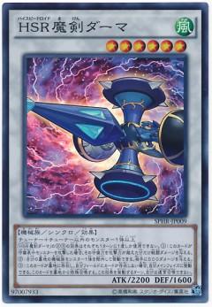 card100026838_1